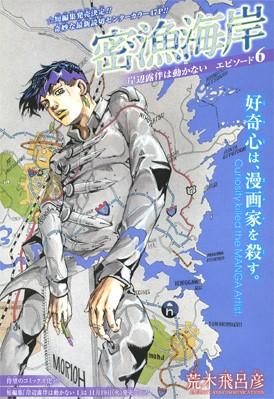PC&スマホで読める新雑誌「少年ジャンプ+」創刊!! 新作 ...