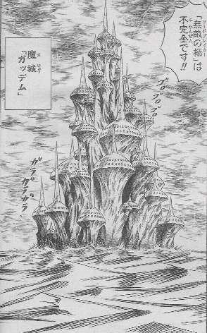 http://atmarkjojo.org/crimsonfairytale/nanka/neta/2002-10-10-gaddem.jpg