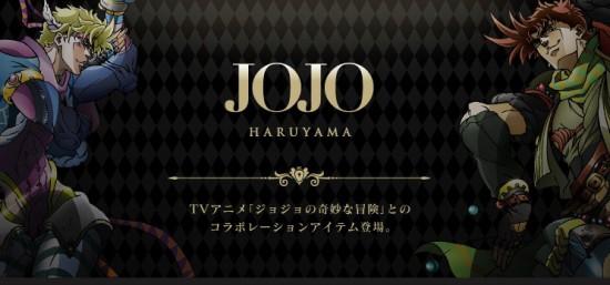 2014-06-12-haruyama