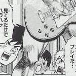 ギタリスト 吉kage