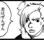 SBR感想 #7 ディエゴ・ブランドー(4)
