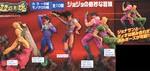 ジョジョ1部の世界がヴィネット風フィギュアに!『超造形魂 ジョジョの奇妙な冒険』、第1弾は8月発売予定!