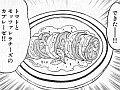 """『金色のガッシュ!!』の雷句誠先生、お手製の「モッツァレッラチーズとトマトのサラダ」に """"ウンまああ~いっ""""と絶叫"""