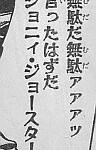 SBR感想 #15 緑色の小さな墓標(3)