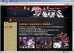 オープニングムービーはあの「族長(オサ)!」 PS2「ファントムブラッド」公式サイトがグランドオープンッ!