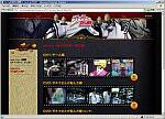 すでに神ゲーとなりつつある貫禄か! PS2「ファントムブラッド」公式サイト更新、CM・PVを4本一挙公開ィィィ!!