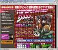 荒木先生のインタビュー映像や3部OVA無料視聴も! バンダイチャンネルで「ジョジョ」特集ページがオープン!
