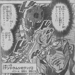『絶対可憐チルドレン』でジョジョネタ、今度は椎名先生オリジナル「ス●ンド」まで出現ッ!?