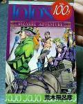 3月19日発売「ウルトラジャンプ」4月号、緊急重版決定ッ! 3万部が重版され、4月3日(土)店頭着の予定