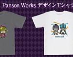 ジョルノとブチャラティの全2種類! プライズ景品にPansonWorksデザインの「ジョジョT」が登場!(7月中旬)