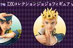 プライズ景品の歴代『ジョジョ』フィギュアシリーズに、『東方仗助』と『ジョルノ・ジョバァーナ』が登場!(8月下旬)