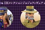 プライズ景品の歴代『ジョジョ』シリーズ、第3弾は『空条承太郎』と『ジョセフ・ジョースター』が登場!(9月下旬)
