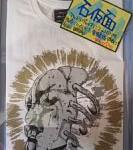 入手チャンスはこれが最後!? 「ultra-violence×JOJO」秘蔵『石仮面』Tシャツ、ヴィレヴァンに入荷中!