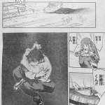分かればかなりのジョジョマニア!? 週刊少年ジャンプ掲載『鏡の国の針栖川』にあった、マニアックな『ジョジョ』ネタ