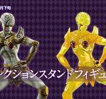 『黄金体験(ゴールド・E)』をゲットせよ! プライズ景品『DXコレクションスタンドフィギュア vol.3』、11月下旬登場!