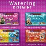 承太郎や花京院のパッケージが目印! 『ジョジョ』×『ウォータリングキスミント』ガムのコラボキャンペーンが期間限定で展開!