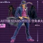 学ランなびかせ堂々「ジョジョ」立つ! 全高約25cmのフィギュア、プライズ景品『MASTER STARS PIECE 空条承太郎』