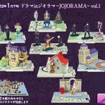 『杜王町』の住人や名所がジオラマに! プライズ景品『ドラマinジオラマ ~JOJORAMA~ Vol.1』、1月下旬登場!