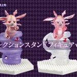 「これはもう『爪』を超えた……『牙』だ」 プライズ景品『DXコレクションスタンドフィギュア vol.5(タスクACT1)』、2月上旬登場!