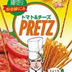 トニオさんの「トマト&チーズ」プリッツにヨダレずびっ! グリコから『ジョジョ』オリジナルパッケージ商品が3月21日より発売!