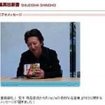 ジョジョ名言集は「ちょっとしたモニュメント」、ジョジョ展では「新作」も!? 荒木先生からのビデオメッセージが公開!