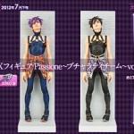 2人目はナランチャ・ギルガ(17歳)! プライズ景品『DXフィギュア Passione ~ブチャラティチーム~ vol.2』(2012年7月)