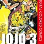 PCやスマホで『ジョジョ』がフルカラーで読めるッ! 『ジョジョの奇妙な冒険』第1部~第3部が電子書籍でデジタル配信中!