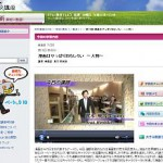 荒木流「魅力的なキャラクターの生みだし方」 荒木先生が出演した『NHK高校講座 芸術』が、2013年3月6日に再放送!