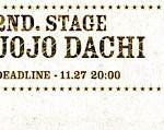 「『美女立ち祭り』よっ!」 「ジョジョロワイヤル」2ndステージは、女性限定の『ジョジョ立ち』ッ!