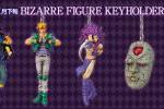 ジョジョ第2部のキャラクターがフィギュアキーホルダーに! プライズ景品『BIZARRE FIGURE KEYHOLDER vol.2』