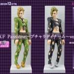 チーム4人目は、スーツがヤバイ「パンナコッタ・フーゴ」! プライズ景品『DXフィギュア Passione ~ブチャラティチーム~ vol.4』