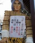 岩手県・櫻山神社に、2年連続で『ジョジョ鬼』が出現!?