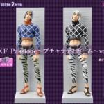 チーム5人目はヘソがセクシーな「グイード・ミスタ」! プライズ景品『DXフィギュア Passione ~ブチャラティチーム~ vol.5』