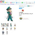 歴代ジャンプヒーローのプライズ景品フィギュアに、『ジョジョ』を代表して『空条承太郎』がラインナップ!