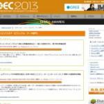 TVアニメ『ジョジョ』OP映像が、『CEDEC AWARDS』ビジュアル・アーツ部門優秀賞に選出ッ! 期間限定でOP映像も公開中