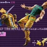 『ジョジョASB』限定BOXの承太郎とセットで飾りたいフィギュア! プライズ景品『DXF THE RIVAL vs1 ~オールスターバトルDIO~』