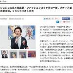「間接的に日本が良くなることにつながれば嬉しい」 『文化庁メディア芸術祭』内覧会に荒木先生が出席、展示内容も明らかに!