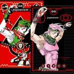 『ジョジョニウム』6巻の表紙が公開ッ! 荒木先生描き下ろしイラストはピンクの『シーザー・ツェペリ』と、雄叫びを上げる『ワムウ』
