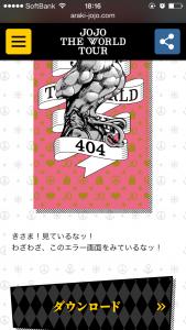 2014-03-29-jojo-the-world-404