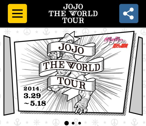 2014-03-29-jojo-the-world