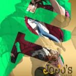 第2部『戦闘潮流』、ジョセフ・ジョースター登場ッ!! TVアニメ『ジョジョの奇妙な冒険』第4巻 Blu-ray&DVD 同時発売!