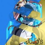 Blu-ray初回特典は『毒入り指輪ストラップ』! TVアニメ『ジョジョの奇妙な冒険』第7巻 Blu-ray&DVD 同時発売!