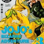 宿敵DIO!…の目前までをジャンプサイズで一気読みッ! 『ジョジョの奇妙な冒険 第3部 スターダストクルセイダース 総集編 Vol.4』
