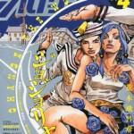 表紙&巻頭カラー『ジョジョリオン』! 付録はジョジョベラーを補強する小冊子『JOJOVELLER mini』ッ!! ウルトラジャンプ2014年4月号