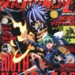 ジョジョの奇妙な冒険 Part.8『ジョジョリオン』、絶賛連載中! ウルトラジャンプ2012年4月号、3月19日発売!!