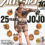 ジャンプ作家陣のトリビュートイラスト&コメント満載の豪華小冊子付! ウルトラジャンプ2012年10月号、9月19日発売!