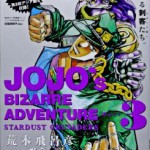 怒涛の「オラオラ」ラッシュをジャンプサイズで堪能ッ! 『ジョジョの奇妙な冒険 第3部 スターダストクルセイダース 総集編 Vol.2』
