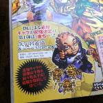 ハーヴェスト換算なら1体1.2円!? 『ジョジョの奇妙な冒険 オールスターバトル』に追加キャラが配信決定ッ! 第1弾は『重ちー』!
