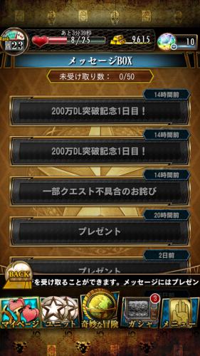 2014-04-01-daia-1