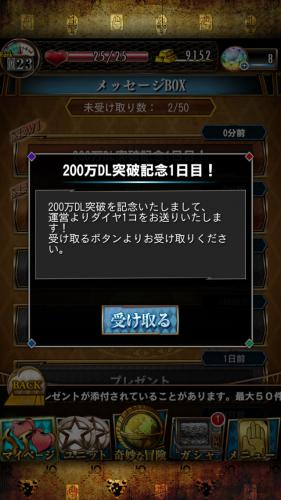 2014-04-01-daia-2
